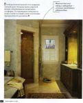 фото страниц Ванная комната #8