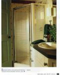 фото страниц Ванная комната #7