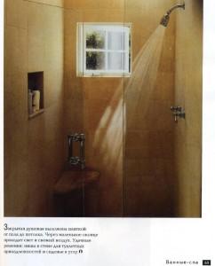 фото страниц Ванная комната #9
