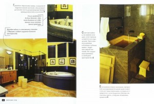 фото страниц Ванная комната #3