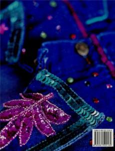 фото страниц 101 идея чудесных превращений одежды с помощью бисера, тесьмы, красок, аппликаций, вышивки #2