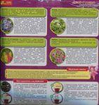 фото Набор для экспериментов Ranok Creative 'Вырасти меня. Сад бабочек и фей' (15114004Р) #3