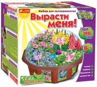 Набор для экспериментов Ranok Creative 'Вырасти меня. Сад бабочек и фей' (15114004Р)