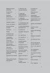 фото страниц Новые правила деловой переписки #10