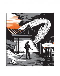 фото страниц Пиши, сокращай (Суперкомплект из 2 книг) #12