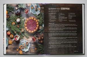 фото страниц Про любовь к десертам. Dolce vita #4
