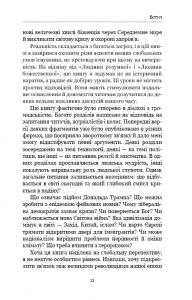 фото страниц 21 урок для 21 століття #6