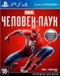 фото PlayStation 4 Slim 1TB Black Bundle + игра Marvel Человек-паук PS4 #3