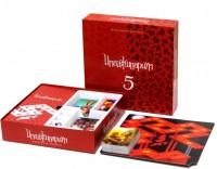 Настольная игра Имаджинариум 5 лет. Юбилейное издание (52013)