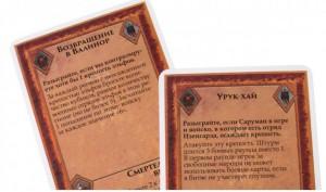 фото Настольная игра Cmon Война Кольца '2-е издание' 'War of the Ring 'Second Edition' (GG063) #5