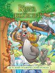Книга Книга джунглей. Детский графический роман