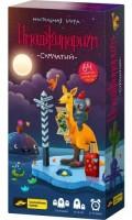 Настольная игра Имаджинариум Сумчатый (52023)