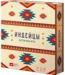 Настольная игра Cosmodrome Games 'Индейцы Natives' (52022)