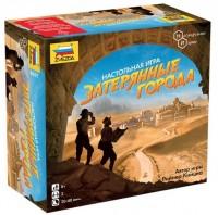 Настольная игра Затерянные города 'Lost Cities' (8697)