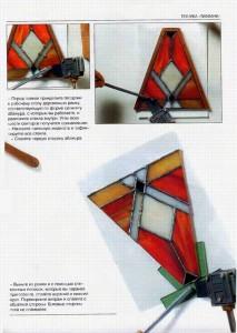 фото страниц Декорируем стеклом: предметы интерьера #5