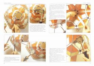 фото страниц Декорируем стеклом: предметы интерьера #8