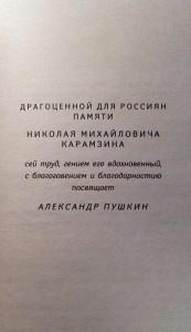 фото страниц Борис Годунов #2