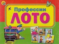 Настольная игра Рыжий Кот Лото Профессии