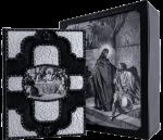 Книга Библия в иллюстрациях Доре