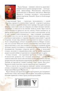 фото страниц Смысл семьи. Практики семейной логотерапии по Виктору Франклу #3