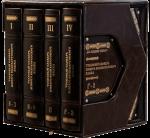 Книга Толковый словарь живого великорусского языка. Современное написание. В 4-х томах
