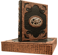 Книга Мудрость Конфуция