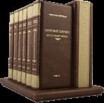 Книга Мировой кризис. В 6-ти томах (в футляре)