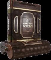 Книга Виски. Атлас мира (на подставке)