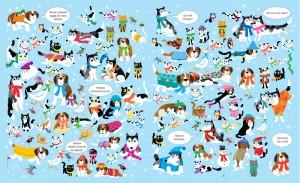 фото страниц Кошки и собаки #6