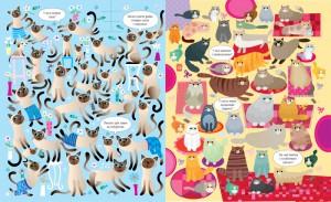 фото страниц Кошки и собаки #7