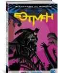 Книга Вселенная DC. Rebirth. Бэтмен. Книга 2. Я - самоубийца
