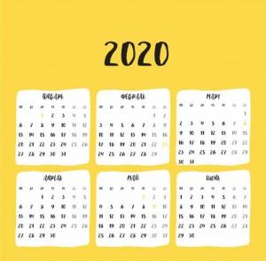 фото страниц Календарь настенный на 2019 год 'Кот Саймона' #7