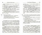 фото страниц Испанские волшебные сказки / Cuentos Maravillosos de Hadas Espanoles #2