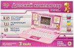 Детский планшетный компьютер Play Smart (7443)