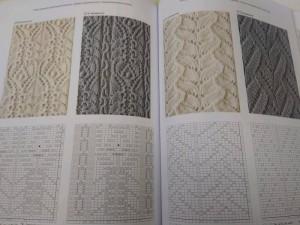 фото страниц Большая книга японских узоров. 260 необычных схем для вязания спицами #3