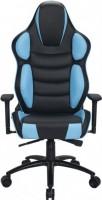 кресло Кресло геймерское Hator Hypersport (HTC-940) Black/Blue