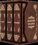 Книга Политика мудрого (комплект из 3 книг в футляре)
