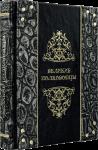 Книга Великие полководцы