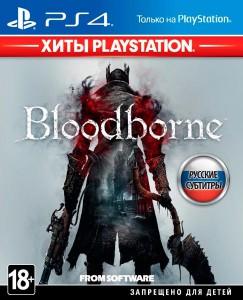 игра Bloodborne PlayStation Hits PS4 - Порождение крови - Русская версия