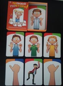 фото страниц Попробуй повтори! Нейропсихологическая игра #4
