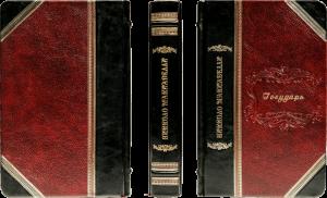 фото страниц Великие правители (комплект из 3 книг в футляре) #8