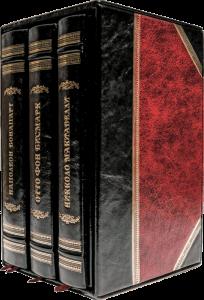 Книга Великие правители (комплект из 3 книг в футляре)