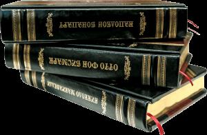 фото страниц Великие правители (комплект из 3 книг в футляре) #3