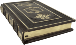 фото страниц Кодекс самурая #3
