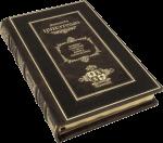 фото страниц Кодекс самурая #2