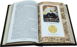 фото страниц Кодекс самурая #5