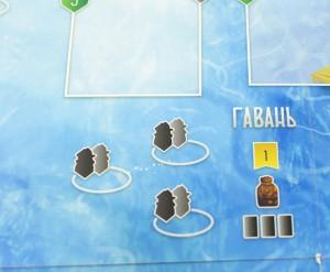 фото Настільна гра Garphill Games 'Вікінги Північного Моря' (2919) #6