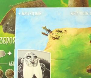 фото Настільна гра Garphill Games 'Вікінги Північного Моря' (2919) #7