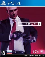 игра Hitman 2 PS4 - Русская версия