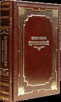 Книга Семейная книга